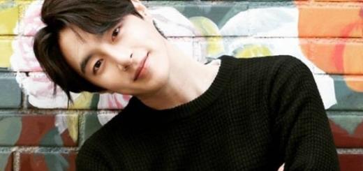 Сео Минву Корейский певец